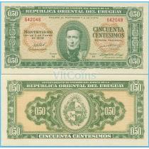Уругвай 50 сентесимо 1939 год. Серия M