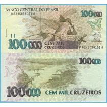 Бразилия 100000 крузейро 1993 год.