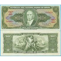Бразилия 10 крузейро 1962 год.