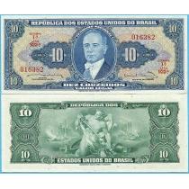 Бразилия 10 крузейро 1963 год.