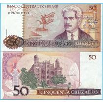 Бразилия 50 крузадо 1987 год.