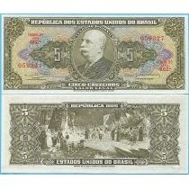 Бразилия 5 крузейро 1964 год.