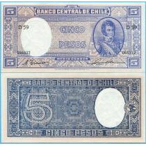 Чили 5 песо 1947 год.