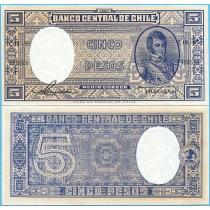 Чили 5 песо 1958-1959 год.