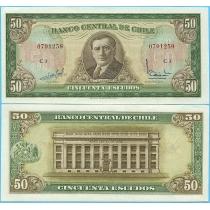 Чили 50 эскудо 1967 год.