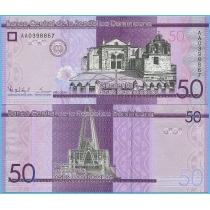 Доминикана 50 песо 2014 год.