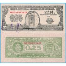 Доминикана 25 сентаво 1961 год. SPECIMEN.