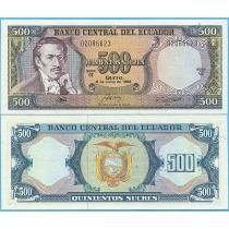 Эквадор 500 сукре 1988 год.
