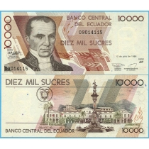 Эквадор 10000 сукре 1999 год.