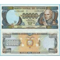 Эквадор 20000 сукре 1999 год.
