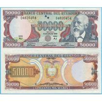 Эквадор 50000 сукре 1999 год.
