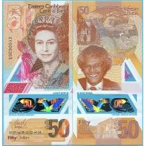Восточные Карибы 50 долларов 2019 год.