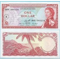Восточные Карибы 1 доллар 1965 год. Антигуа.