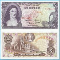 Колумбия 2 песо 1977 год.