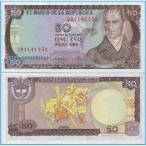 Колумбия 50 песо 1974 год.