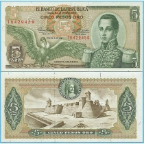 Колумбия 5 песо 1961 год.