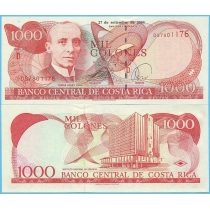 Коста Рика 1000 колон 2004 год.