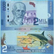 Коста-Рика 2.000 колон 2009 год.