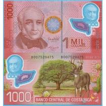 Коста-Рика 1000 колон 2013 год.