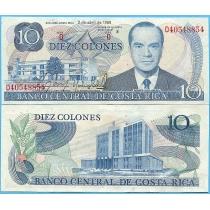 Коста-Рика 10 колон 1986 год.
