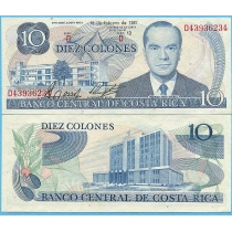 Коста-Рика 10 колон 1987 год.