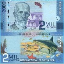 Коста-Рика 2000 колон 2015 год.