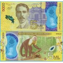 Коста-Рика 5000 колон 2018 год.