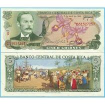 Коста-Рика 5 колон 1983 год.