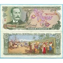 Коста-Рика 5 колон 1989 год.