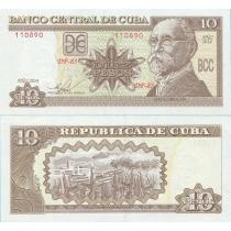 Куба 10 песо 2014 год.