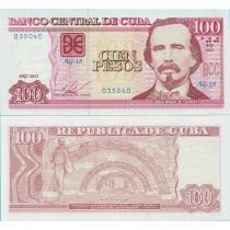 Куба 100 песо 2013 год.
