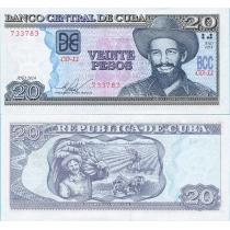 Куба 20 песо 2014 год.