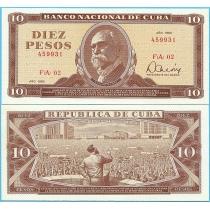 Куба 10 песо 1983 год. Максимо Гомес. Pik-104c.1r.
