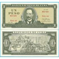 Куба 1 песо 1986 год.