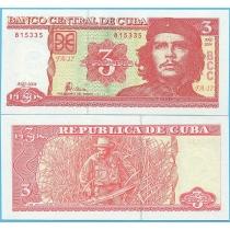 Куба 3 песо 2004 год.