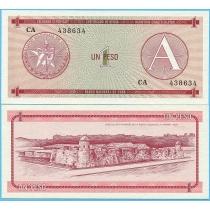 Куба 1 песо 1985 год. А