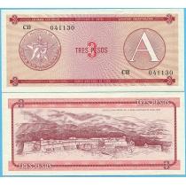 Куба 3 песо 1985 год. А