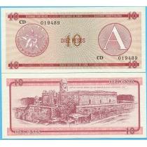 Куба 10 песо 1985 год. А