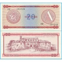 Куба 20 песо 1985 год. А