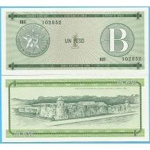 Куба 1 песо 1985 год. В
