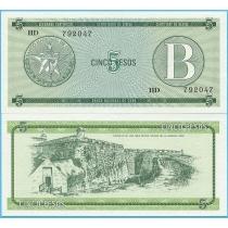 Куба 5 песо 1985 год. В