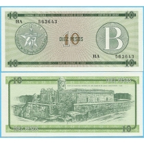 Куба 10 песо 1985 год. В