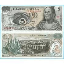 Мексика 5 песо 1971 год.