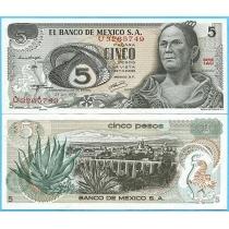 Мексика 5 песо 1972 год.