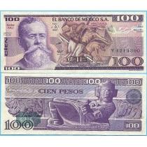 Мексика 100 песо 1981 год. Серия NU.