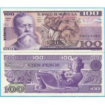 Мексика 100 песо 1981 год. Серия ST.