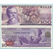 Мексика 100 песо 1981 год. Серия ТА.