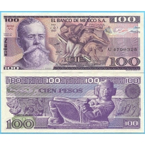 Мексика 100 песо 1982 год. Серия VС.