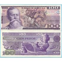 Мексика 100 песо 1982 год. Серия VG.