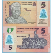 Нигерия 5 найра 2017 год.